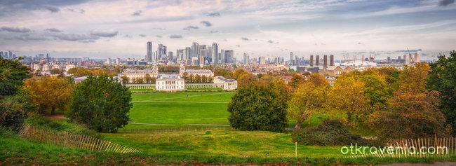 Есенно от Greenwich