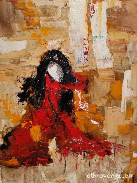 Червената жена