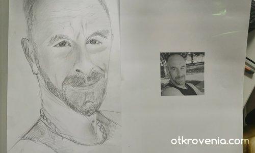 Опит за портрет Георги