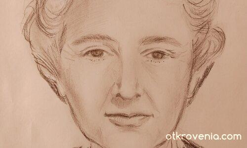 Портрет на Агата Кристи