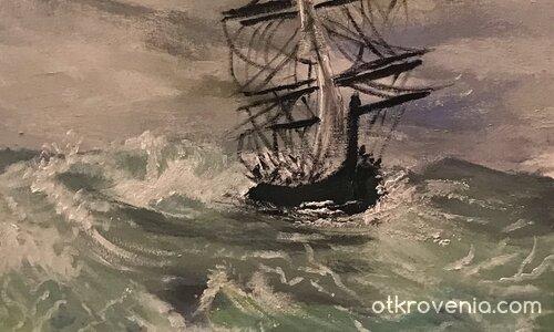 Буря - Рисувам по Иван Айвазовски