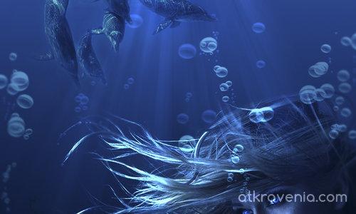 Морска сирена