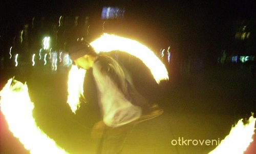 Луди пламъци