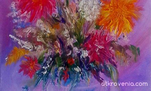Цветя 11