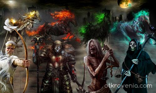 Четирите конника на Апокалипсиса