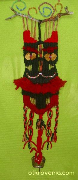 ''Кукерска маска''