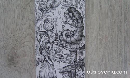 Алиса в страната на чудесата-илюстрация
