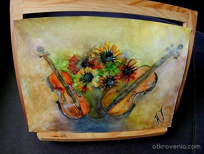 Цигулки и цветя