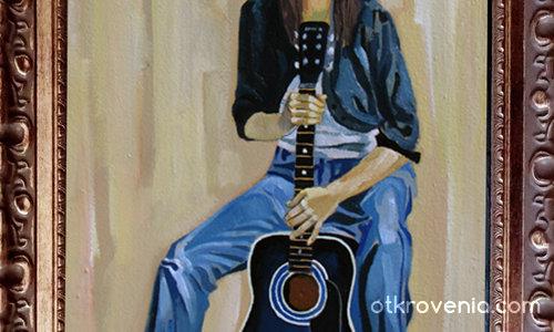 Момиче с китара
