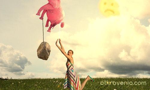 Слонче балонче