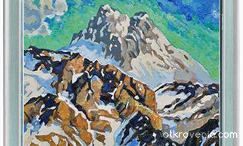Планината 663