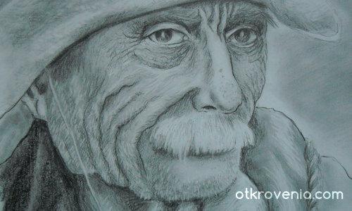 Старецът
