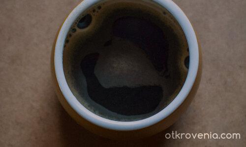 Етюд за кафе