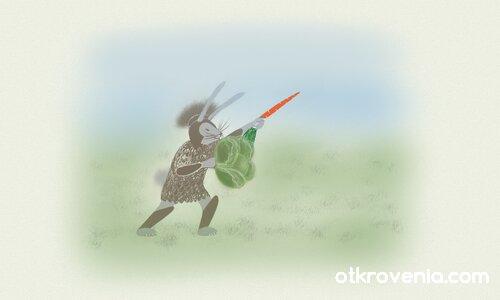 Заек - боец 1