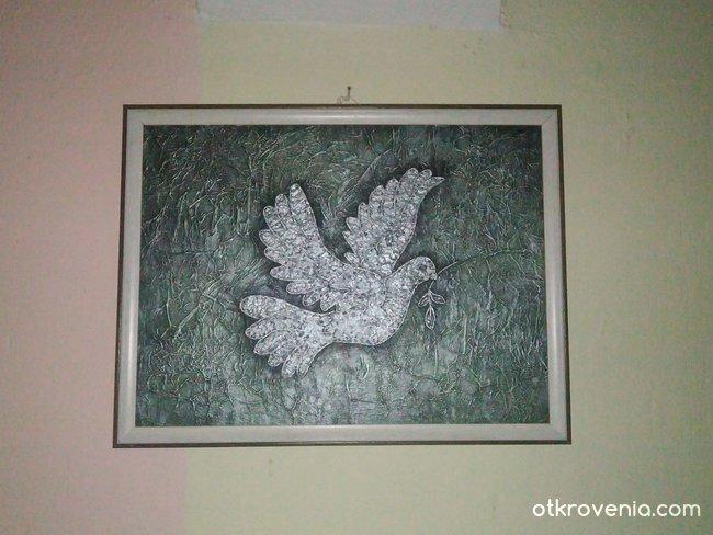 Гълъбът- символ на мира