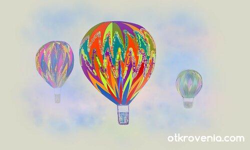 Балони в небето