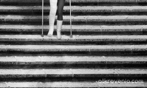 Стълби, стълби