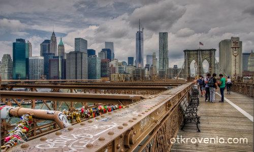 Brooklyn Bridge - и тук се опитват да заключат...любовта.