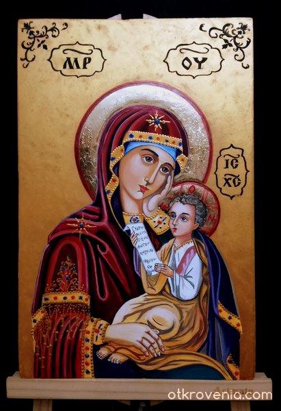 Пресвета Богородица-Утоли моята печал-