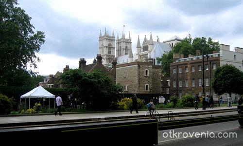 Westminster - В хармония със съвременността
