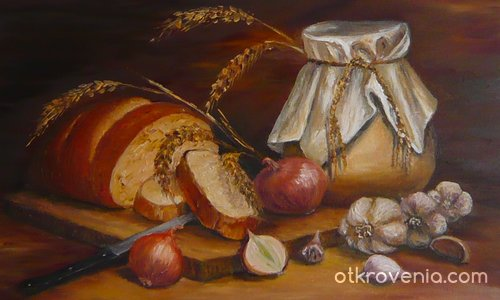 Натюрморт с  хляб и лук