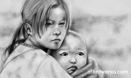 Любовта на сестрата