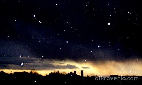 Звезди на залезно небе...