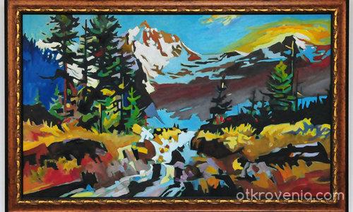 Планината 457