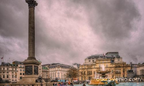 Дъждовно по Trafalgar Square