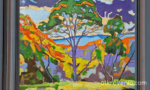 Есен 3
