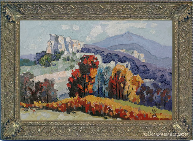 Планината 624
