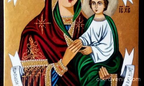 Пресвета Богородица Споручница грешньiх