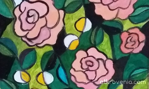 Roses / Рози