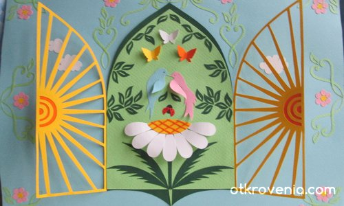 Слънчево прозорче с влюбени птички