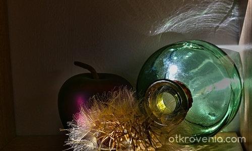 Есенна алхимия