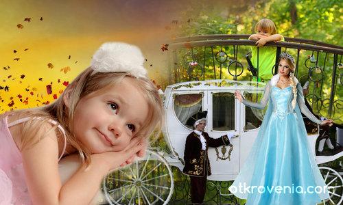 Ох, как искам утре да стана принцеса...