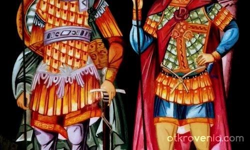 Свети Теодор Тирон и Свети Теодор Стратилат
