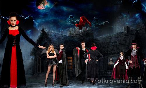 Вампирите флиртуват