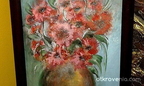 Цветя и надежда