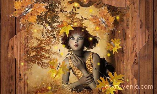 Есенни жълти пеперуди