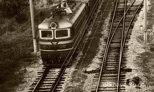 Влак за никъде