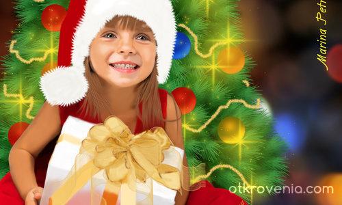Усмивка по Коледа :)