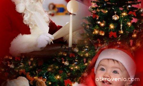 Коледен фестивал - Искам най-големия подарък!