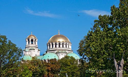 Есен в София