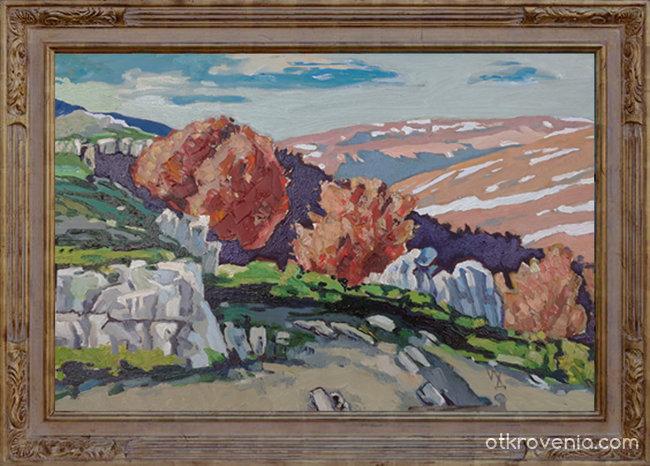 """Планината 617 – """" Влашки мандри"""""""