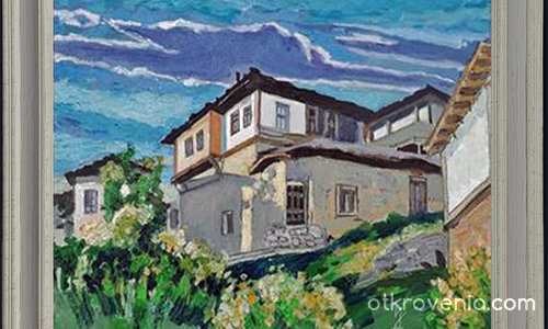 :Къщи