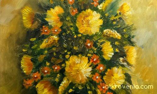 Букет с хризантеми