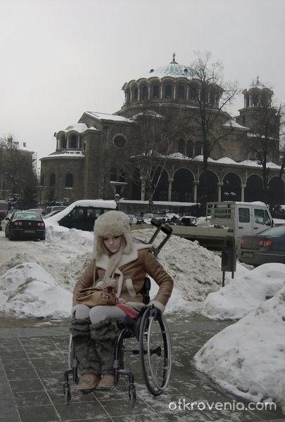 Зимна разходка