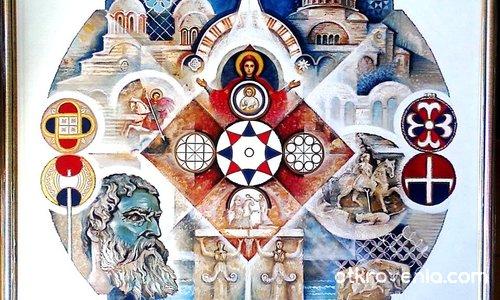 Елбетица - български знак на живота