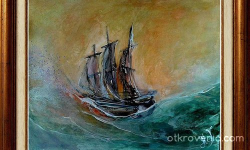 Море и кораб